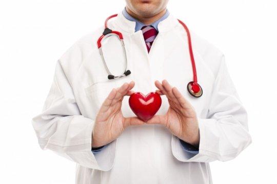 Стенокардия - Симптомы и лечение народными средствами в 23