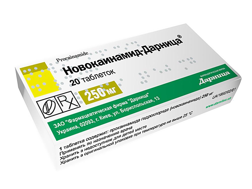 препараты от тахикардии при высоком давлении
